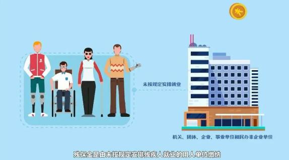 """惠州市惠阳大亚湾区关于""""残疾人就业保障金""""申报流程如下:"""