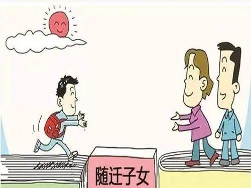 2020惠州入户政策改革,入户惠州全流程,一站式入户快·更稳妥