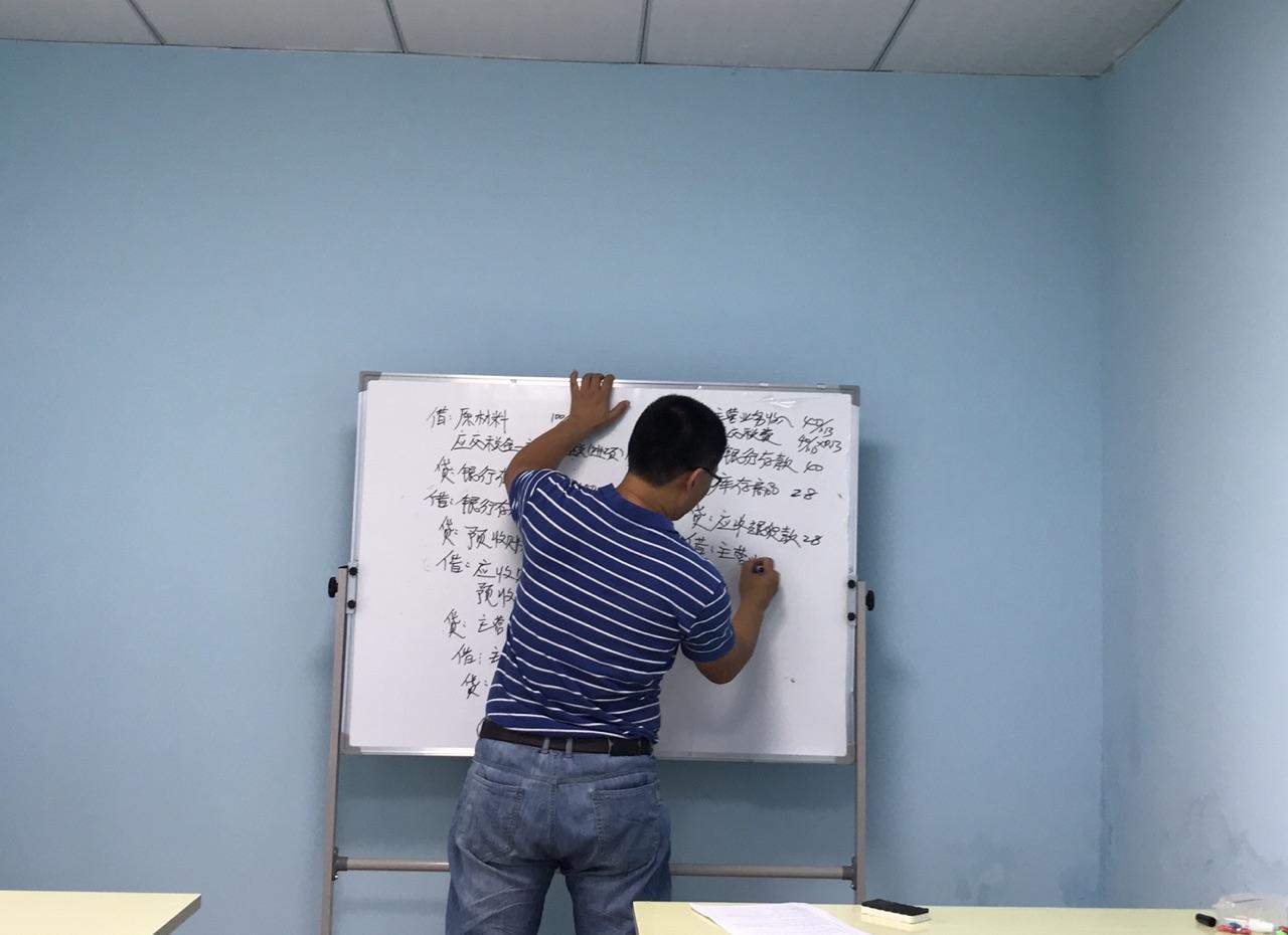视频教学(免费体验课程)