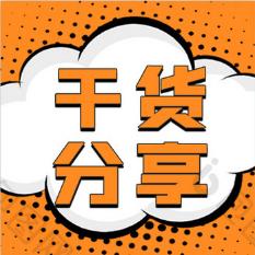 【工行】工行对账单下载操作