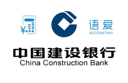 【建行】建行网银打印回执及流水操作指南(一)
