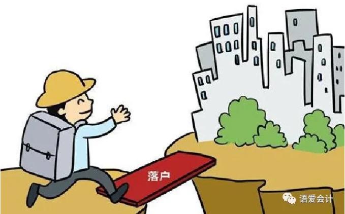 【入户】2020年惠州大亚湾入户新政策,建议分享给你身边的朋友