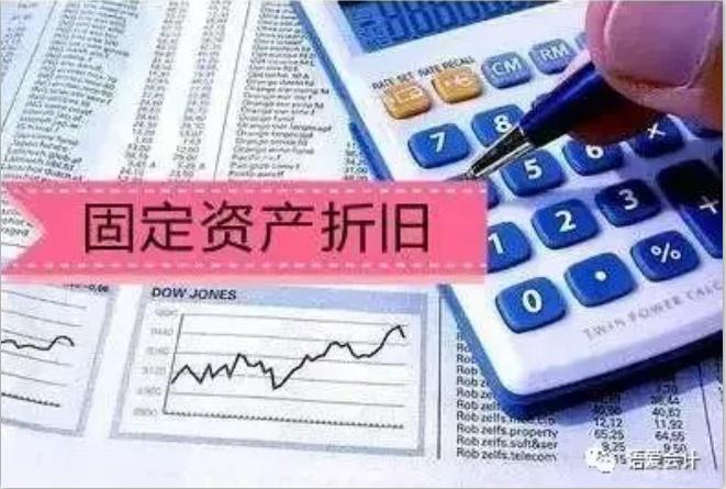 《资产折旧、摊销及纳税调整明细表》有调整!企业所得税汇算清缴要注意