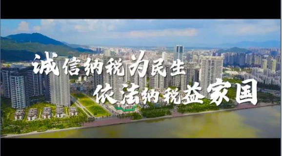 【纳税光荣】春风行动丨诚信纳税为民生,依法纳税益家国