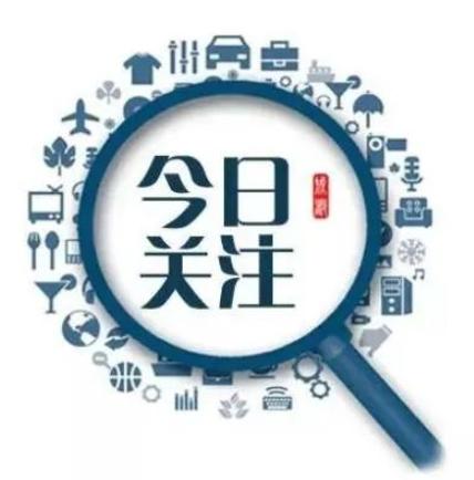广东税务创新不断暖风频吹,赋能大湾区深度融合协同发展